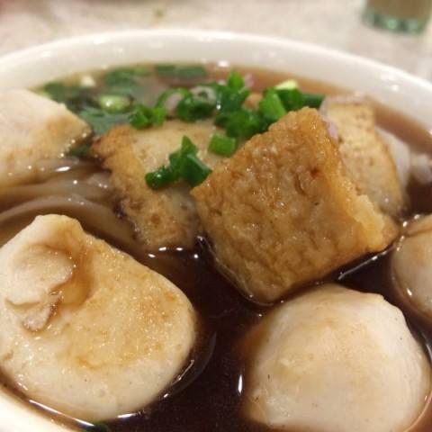 安利魚蛋粉麵