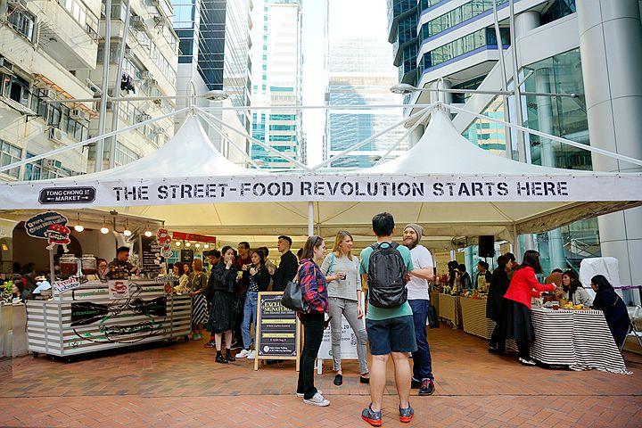 tong_chong_street_market_25