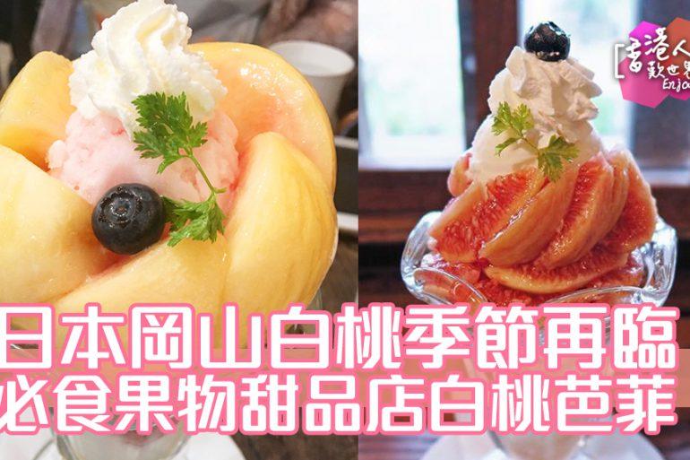 日本, 美食