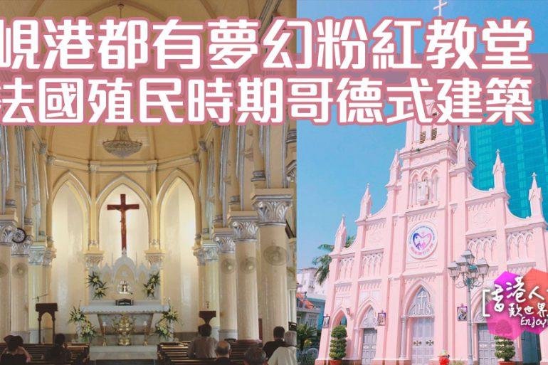 越南, 峴港, 景點, 自由行
