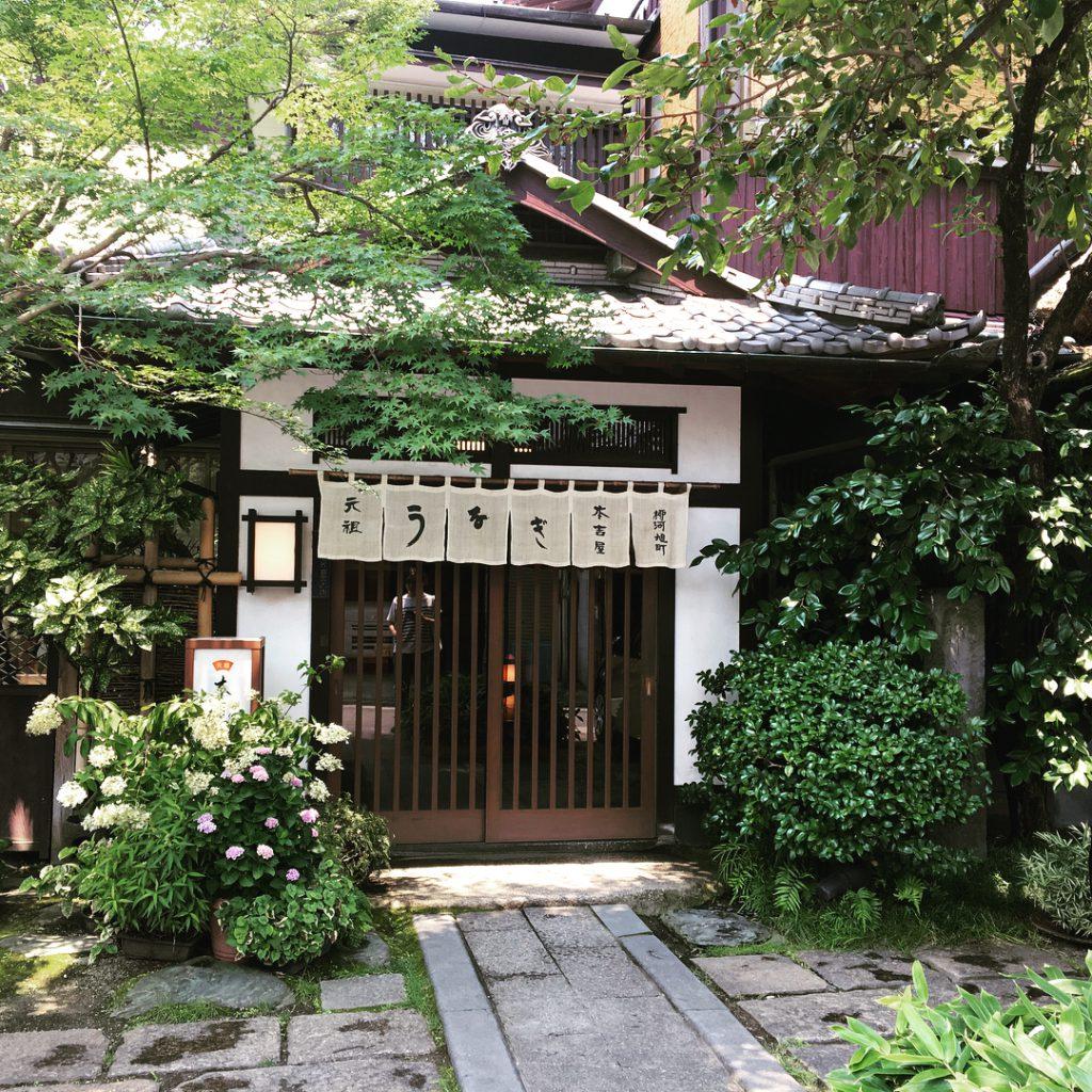 日本, 福岡, 元祖本吉屋, 鰻魚料理專門店
