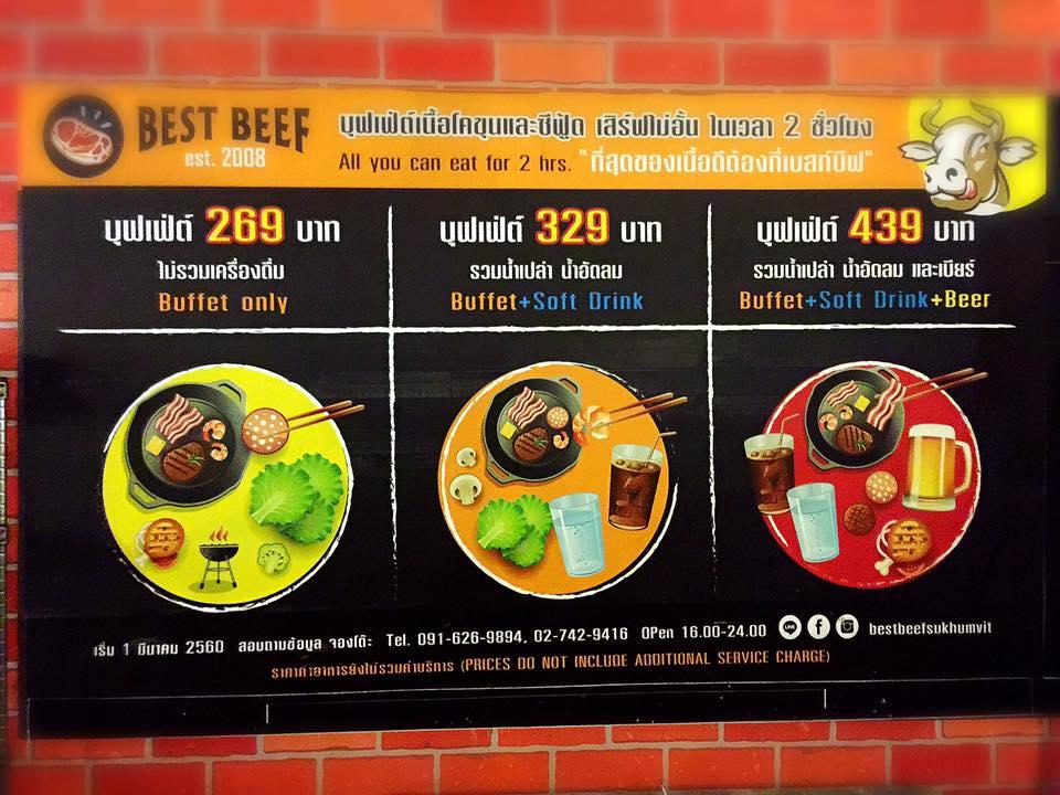 泰國曼谷, 任食燒烤餐廳, Best Beef