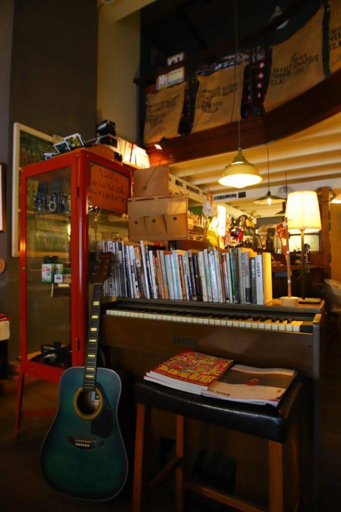 台灣高雄, 咖啡店, cafe, 和。好珈琲店