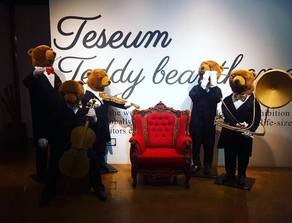 韓國首爾, 首爾泰迪熊展覽館